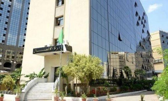 Algérie : Khaled Drareni « n'a jamais été détenteur de la carte de presse professionnelle » et sa condamnation « ne relève pas du libre exercice du métier de journaliste ».