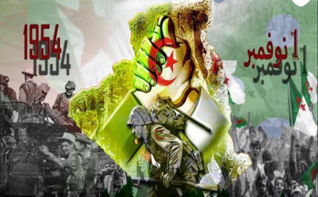 Abdelmadjid Tebboune : l'Algérie soutient pleinement les causes justes dans le monde