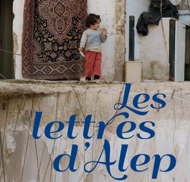Lettre d'Alep No 40 (13 décembre 2020)
