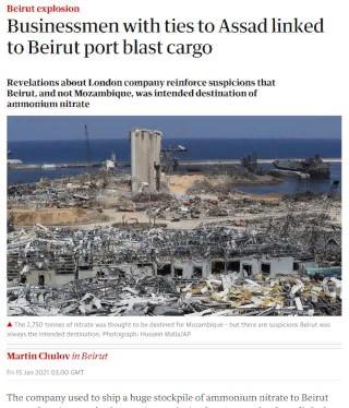 LeGuardiancalomnie le président syrien avec un article trompeur lié à l'explosion du port de Beyrouth