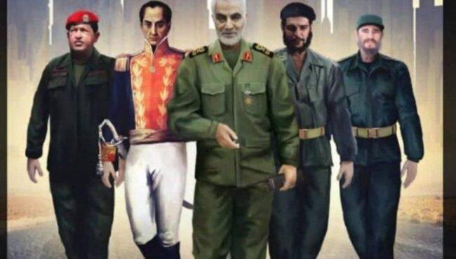 Ce qu'il reste de Soleimani un an plus tard