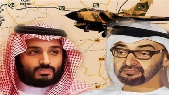 Yémen : Les Émirats arabes unis opèrent un retrait tactique de la région