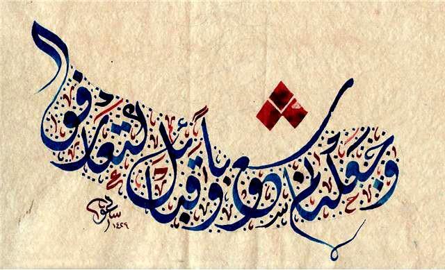 « Un islam ou des islams ? » Tribune de Georges Corm