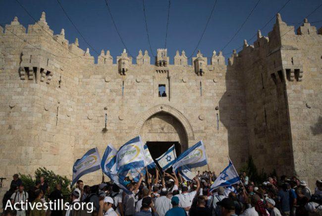 La Célébration israélienne de destruction, dépossession et profanation de la Palestine